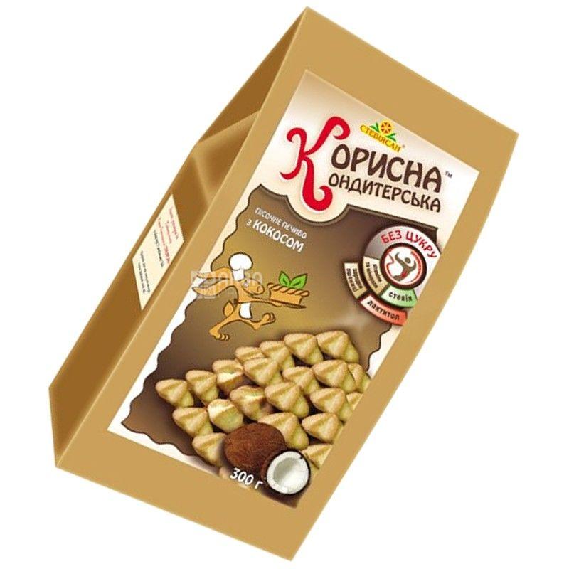 Корисна Кондитерська, 300 г, пісочне печиво, зі стевією, Кокос