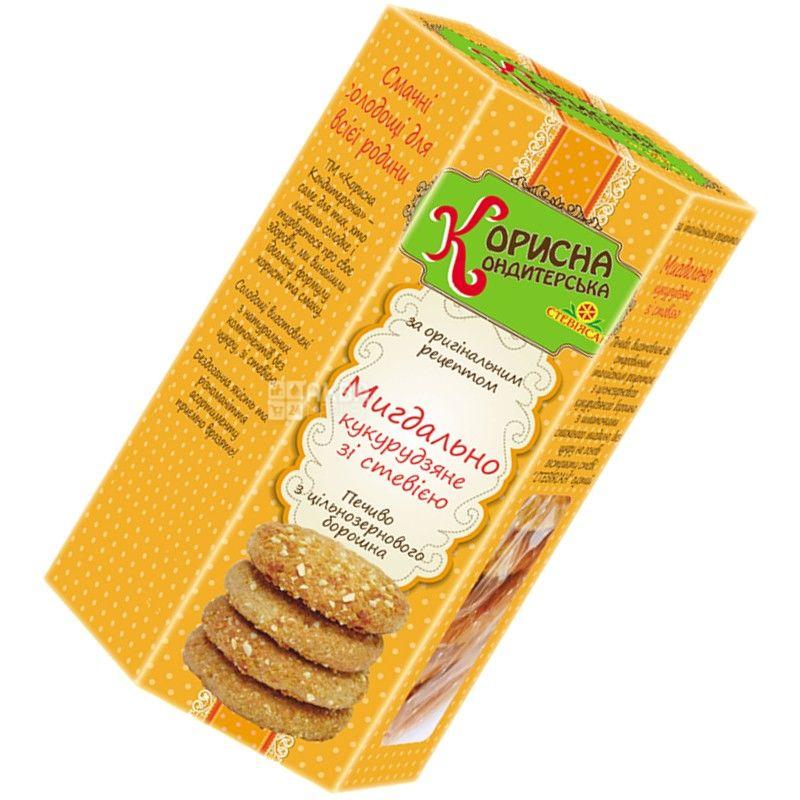Корисна Кондитерська, 300 г, цельнозерновое печенье, со стевией, Минданьно-кукурузное