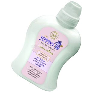 HIPPO, 500 ml, balsam conditioner, for children's things