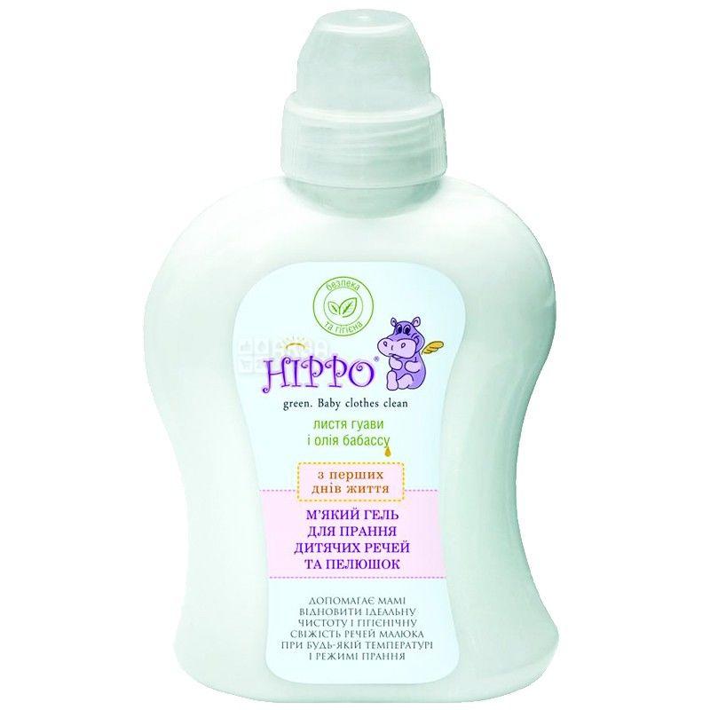 HIPPO, 500 мл, гель, для стирки детских вещей и пеленок