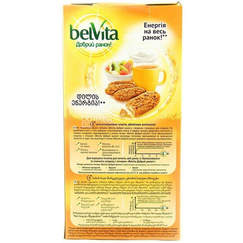 BelVita, 300 г, печиво, Шоколад