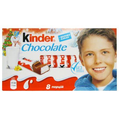 Kinder, 8 шт., батончик, шоколадний, Chocolate