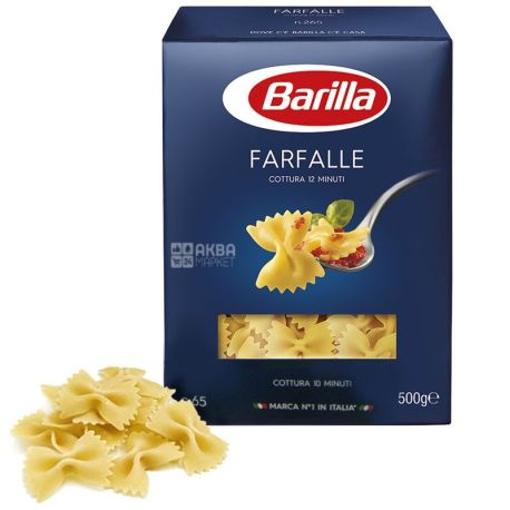 Barilla Farfalle, 500 г, Макарони Барілла Фарфалле