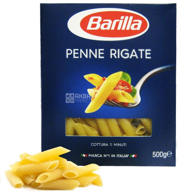 Barilla Penne Rigate, 500 г, Макароны Барилла Пенне Ригате