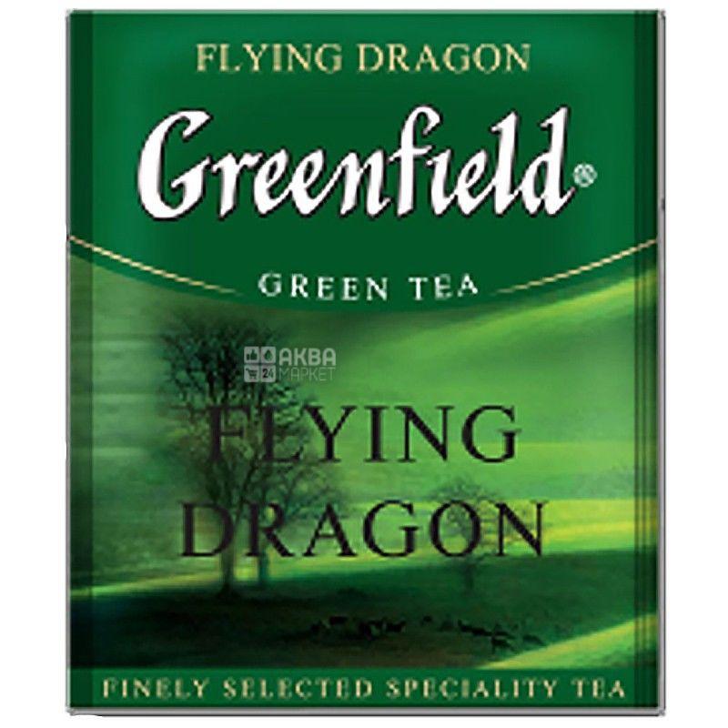 Greenfield, Flying Dragon, 100 пак., Чай Грінфілд, Флаїнг Драгон, зелений, HoReCa