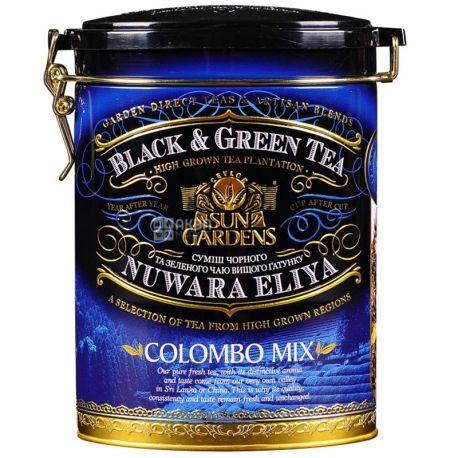 Sun Gardens, Colombo Mix, 100 г, Чай Сан Гарденс, Коломбо Микс, черный и зеленый с кардамоном, ж/б