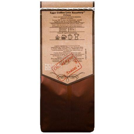 Eggo Coffee Deluxe, Кава зернова, 200 г