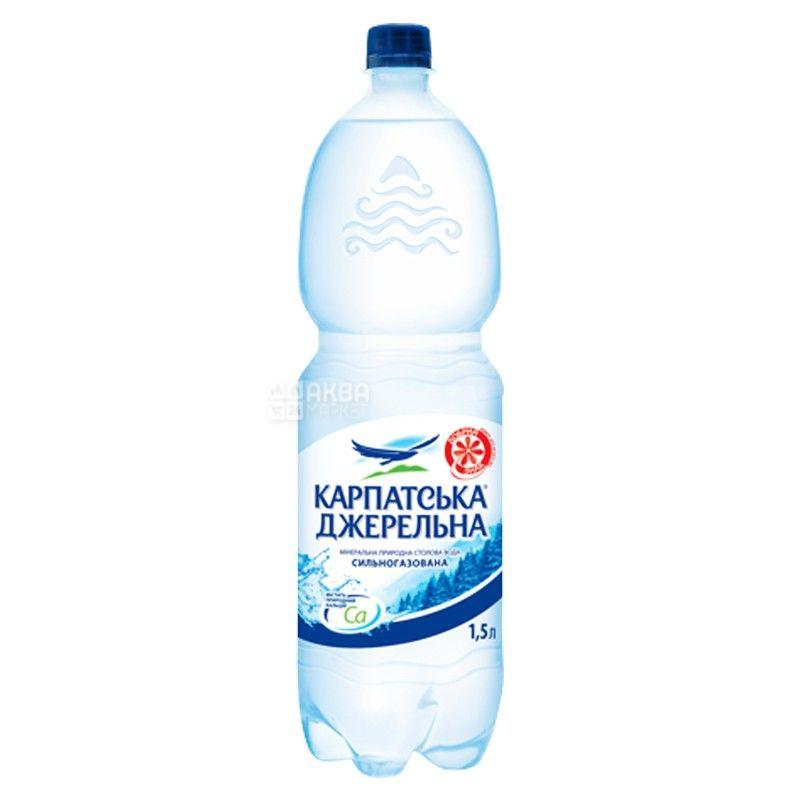 Карпатська Джерельна, 1,5 л, Упаковка 6 шт., Вода минеральная сильногазированная, ПЭТ