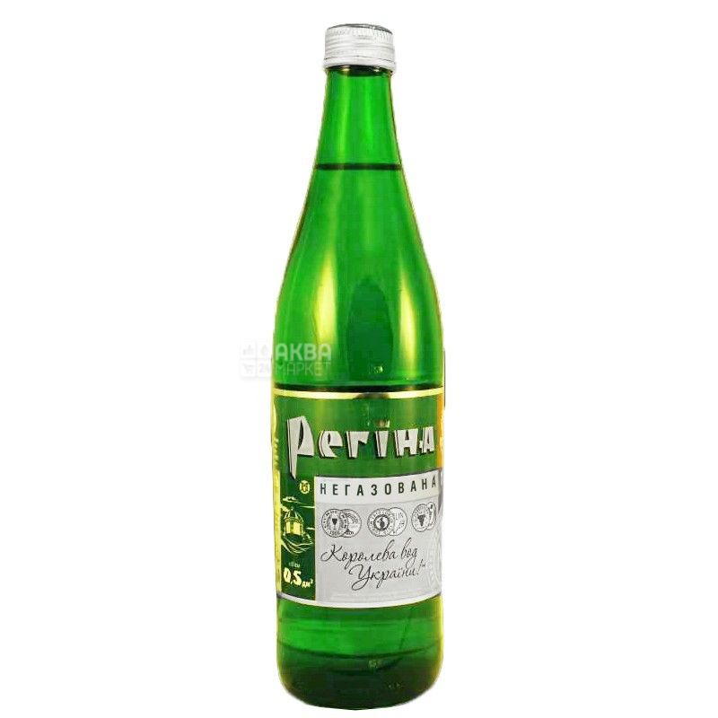 Регіна, 0,5 л, Упаковка 12 шт., Вода негазована мінеральна, скло