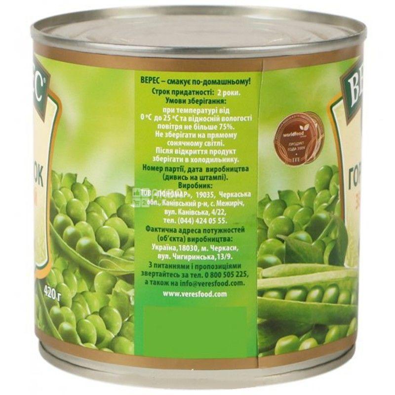 Верес, 420 г, горошек, зеленый