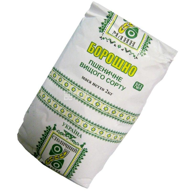 Столичний Млин, Борошно пшеничне, вищий сорт, 2 кг