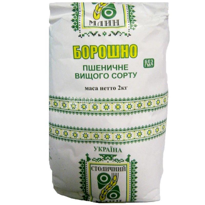 Stolichny Mlyn, 2 kg, flour, wheat, premium