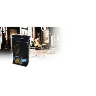Amway, Coffee Grain, 250 g