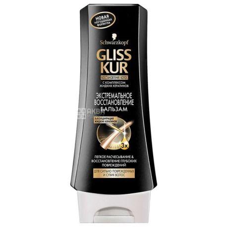 Gliss Kur, 200 мл, бальзам, Экстремальное восстановление