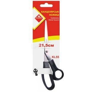 Klerk, 21.5 cm, stationery scissors, With rubberized insert, m / s