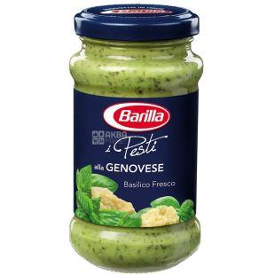 Barilla Pesti alla Genovese,190 г, соус песто