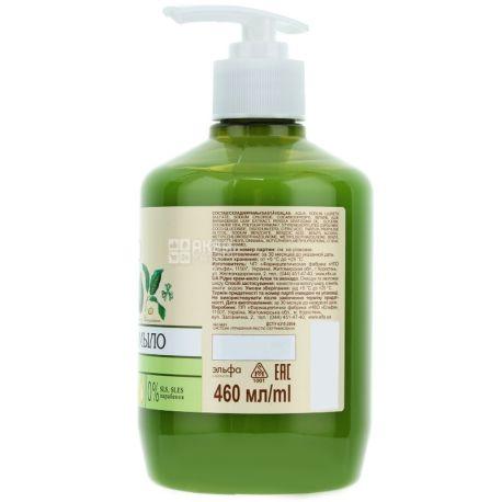 Зеленая аптека, 460 мл, мыло жидкое, Алое и авокадо, ПЭТ