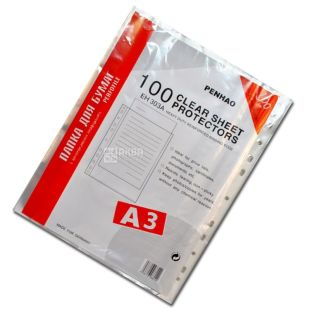Penhao, 100 шт., 40 мкм, файли, А3, м/у