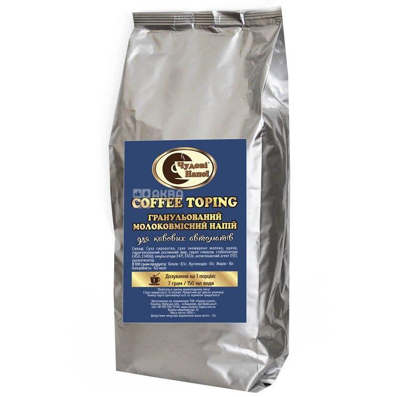 Чудові Напої, Топинг, 1 кг, Молоко сухе розчинне гранульоване, для кавових автоматів