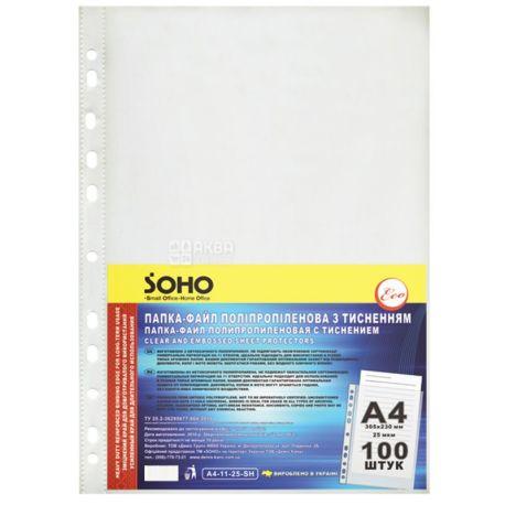 Soho, Файлы матовые, А4+, 25 мкм, 100 шт.