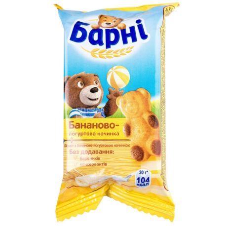 Барні, 30 г, Бісквіт, З начинкою, Банан, м/у