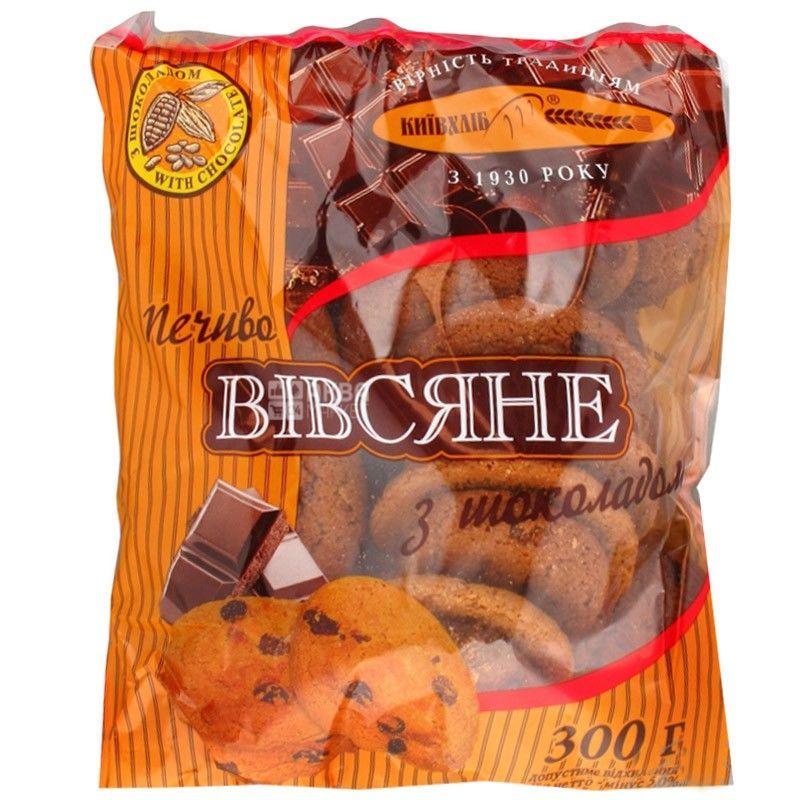 Киевхлеб, 300 г, печенье, Овсяное с шоколадом