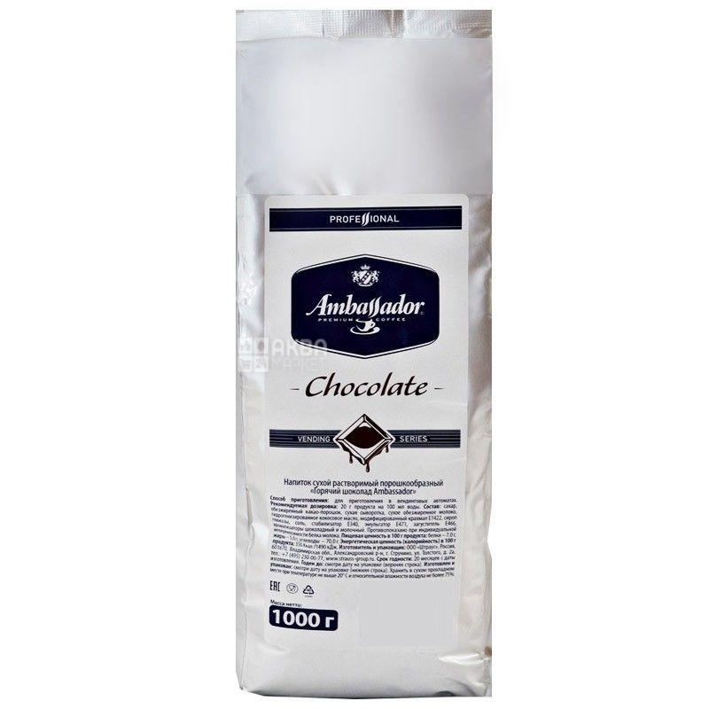 Ambassador, 1 kg, hot chocolate, Professional vending series
