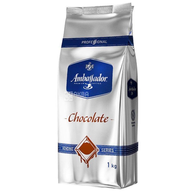 Ambassador, Chocolate vending series, 1 кг, Шоколад гарячий Амбассадор, для вендінга
