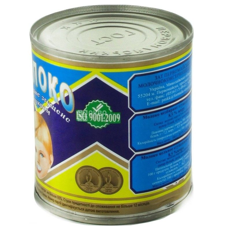 Первомайський МКК, Молоко згущене незбиране з цукром 8,5%, 370 г