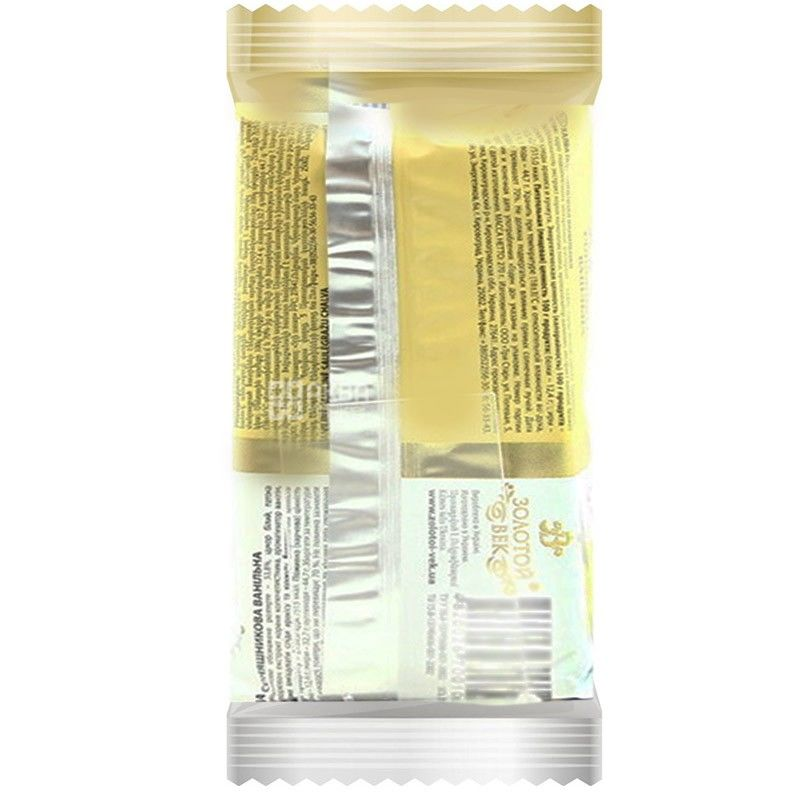 Золотой Век, 270 г, халва соняшникова, ванільна