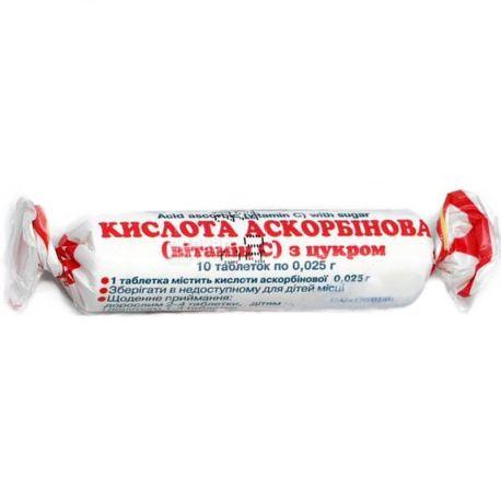Аскорбінова кислота, 25 мг, Вітамін С, З цукром, м/у