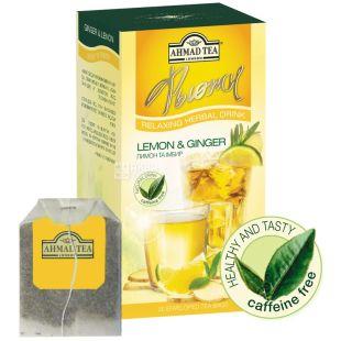 Ahmad Tea Fusion, 20 пак, Чай травяной Ахмад Ти Фьюжен Лимон и имбирь