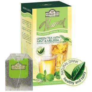 Ahmad, 20 шт., чай зелений, М'ята та меліса
