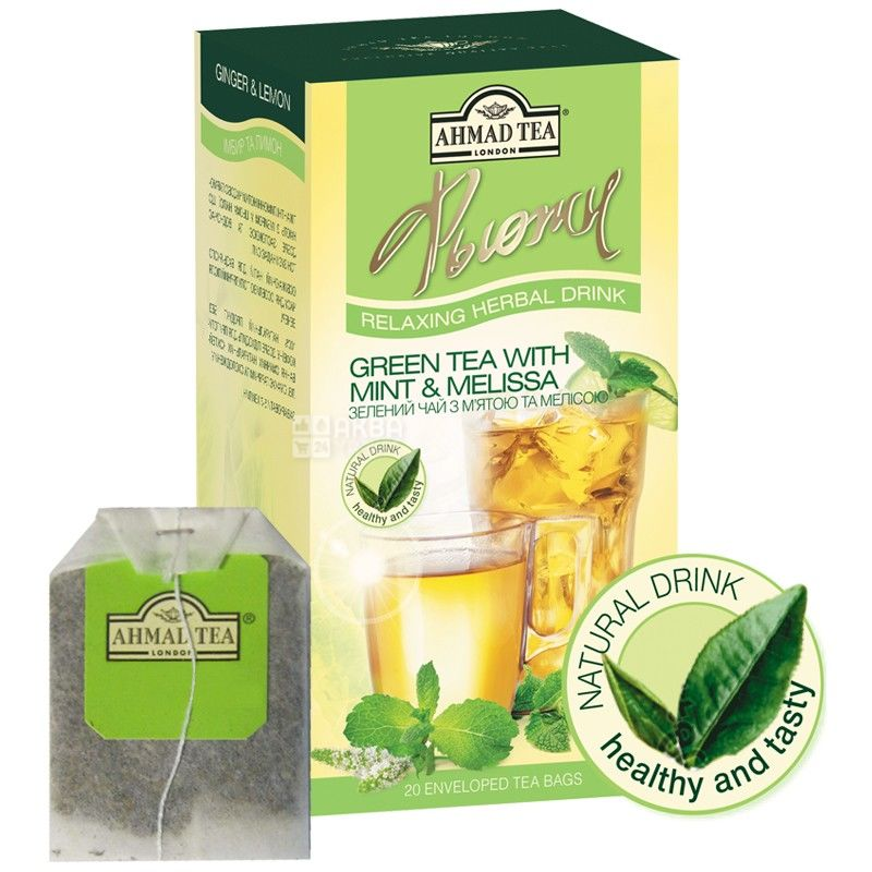 Ahmad Green Tea Fusion, 20 пак, Чай зеленый Ахмад Грин Ти Фьюжен, Мята и мелисса