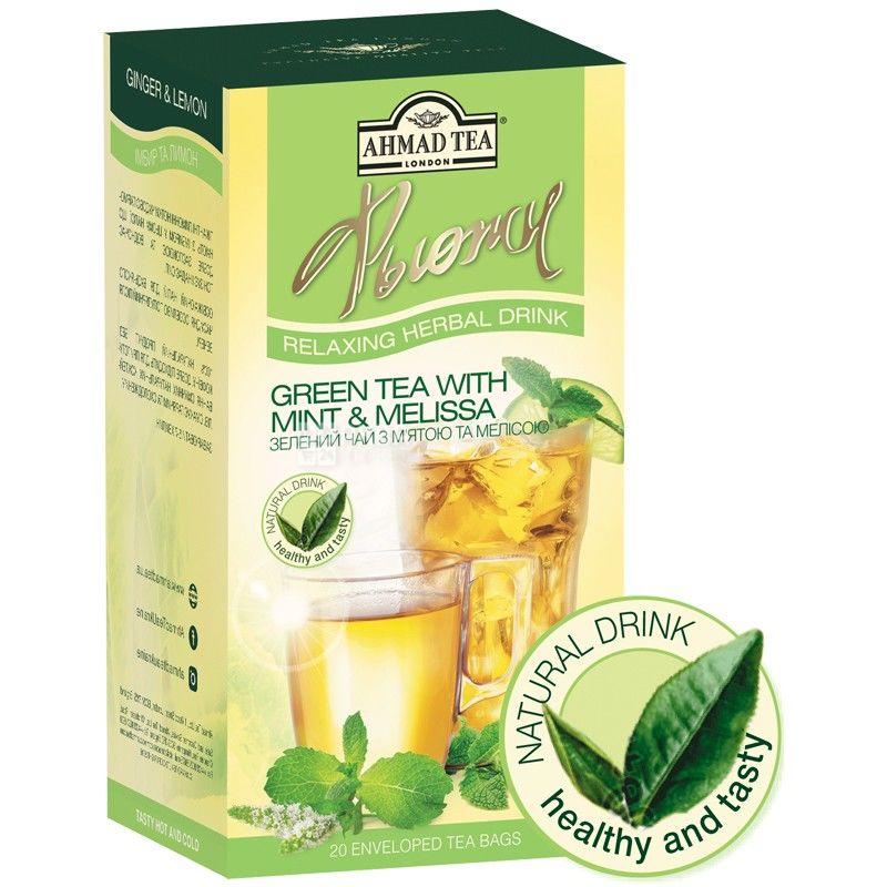 Ahmad Green Tea Fusion, 20 пак, Чай зелений Ахмад Грін Ті Ф'южен, М'ята і меліса