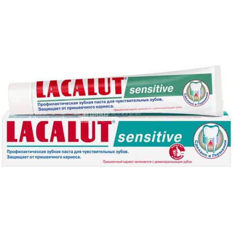 Lacalut, 75 мл, зубная паста, Sensitive