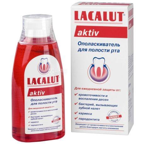 Lacalut, 300 мл, жидкость для полоскания рта, Active