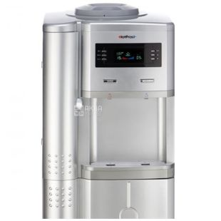 HotFrost V205 BST, outdoor water cooler