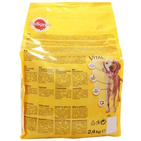 Pedigree 2,4 кг Корм для взрослых собак говядина-птица