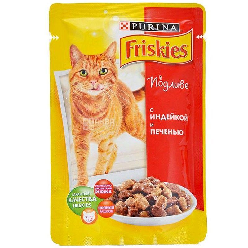 Friskies, 100 г, корм, для котів, з індичкою та печінкою у підливі, Adult
