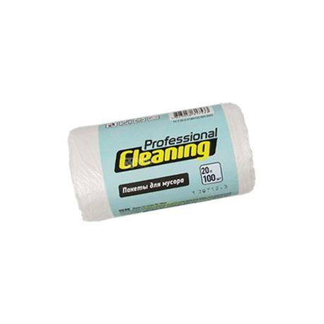 Professional Cleaning, 100 шт., 20 л, пакеты для мусора, м/у