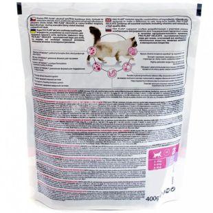 Pro Plan, 400 g, cat food, Adult, Delicate, Turkey