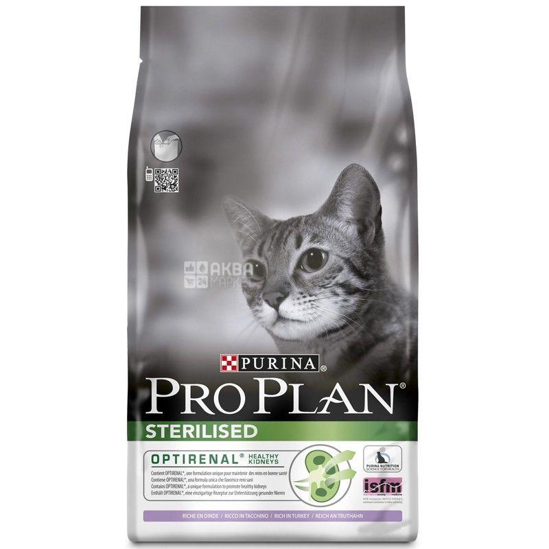 Pro Plan, 1,5 кг, корм для котов, Adult, Sterilised, Turkey
