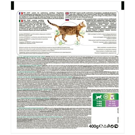 Pro Plan, 400 г, корм для котів, Adult, Sterilised, Turkey