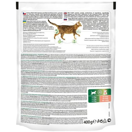 Pro Plan, 400 г, корм для котів, Adult, Sterilised, Salmon