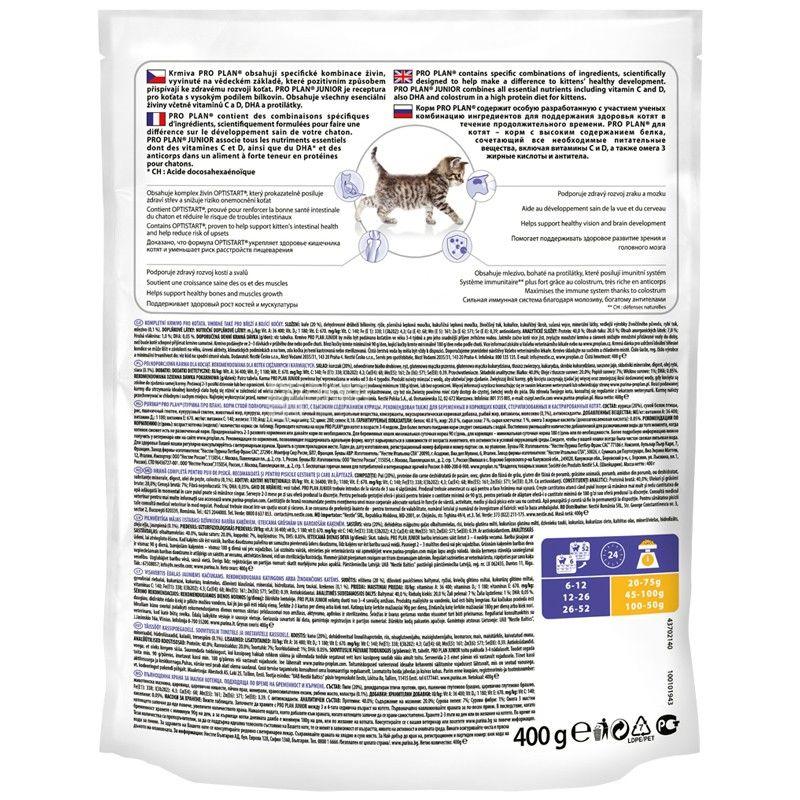 Pro Plan, 400 г, корм для котят, Junior, Chicken