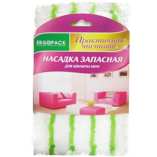 Ergopack Green Magic Mop Mini 5774, Насадка для швабры Эргопак Грин Мэджик Моп Мини, 25х15х1,5 см
