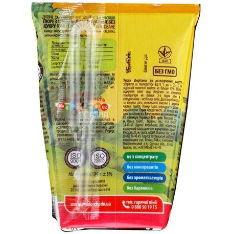 Чудо-Чадо, Пюре для малюків, Яблучно-грушеве, з 5 місяців, 130 мл