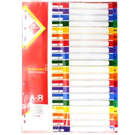 Klerk,  20 шт., разделители, Пластиковые, А4, м/у