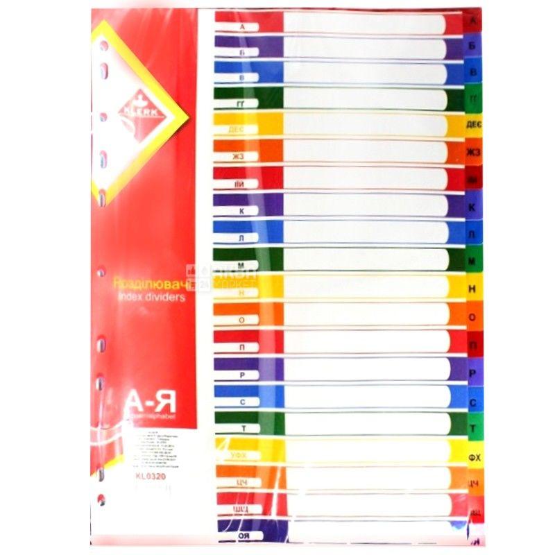 Klerk, 20 шт., розділювачі, Пластикові, А4, м/у
